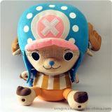 卡通動漫毛絨玩具海賊王喬巴系列 玩具加工 玩具設計生產 毛絨玩具定製 玩具廠家