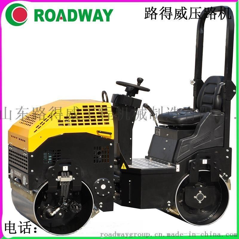 ROADWAY 壓路機 RWYL24C 小型駕駛式手扶式壓路機 廠家供應液壓光輪振動壓路機終身保修