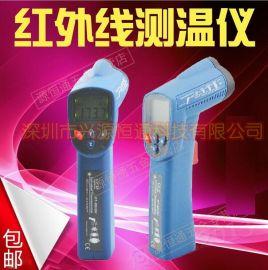 CEM華盛昌DT-8810H專業級紅外測溫儀