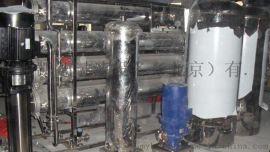 循环水设备|循环水处理设备|循环水过滤器|循环水系统|工业循环水设备