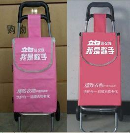 厂家直销购物车 手拉车 可定做 印刷LOGO