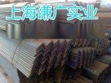 鞍鋼Q235B2號角鐵現貨批發 專業銷售20*20*3角鋼