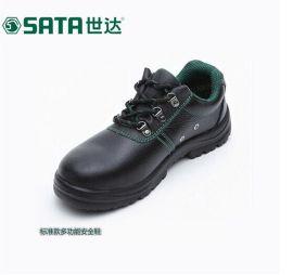 世达基本款多功能安全鞋防刺穿防静电绝缘防水耐磨防酸FF0001保护足趾