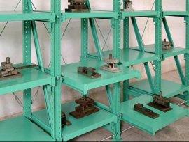 公明模具架 标准模具架供应商