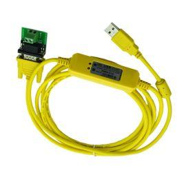 USB转RS485专用线