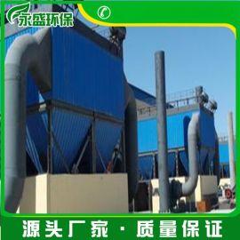 PL单机除尘器 木器厂单机除尘设备小型除尘器赠送配件