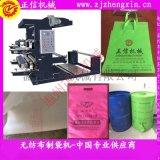供應無紡布印刷機,無紡布制袋機價格(正信機械)