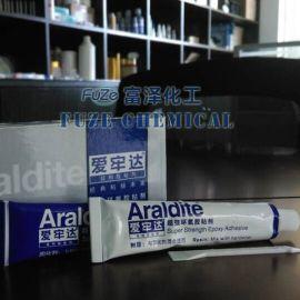 爱牢达DIY超强环氧胶 Araldite 39g