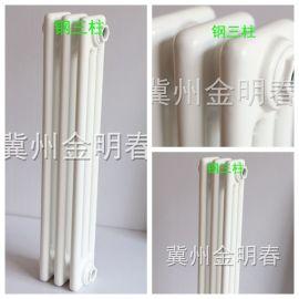 GZ2(50*25)暖气片散热器钢二柱暖气片散热器 金明春牌