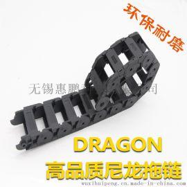 工业线缆保护拖链 塑料尼龙坦克链 桥式拖链