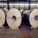 防鏽鋁板 濟南鋁板現貨 1060鋁皮 0.75鋁卷