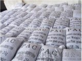 净水剂聚合氯化铝PAC生产厂家