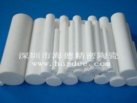 深圳可加工陶瓷 陶瓷棒 可加工廠家直銷
