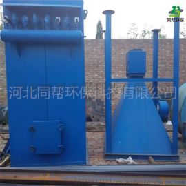 山东DMC型64袋除尘器过滤式脉冲布袋除尘器