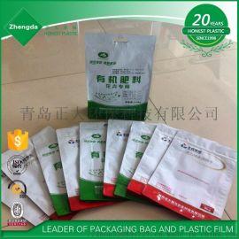 定做食品袋 15丝塑料包装袋 生产复合包装袋厂家
