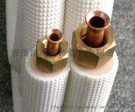 1P~5P空調銅鋁連接管,1P~5P銅鋁連接管,1P~5P空調連接管