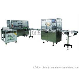 三维透明膜包装机 化妆品包装机厂家
