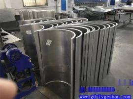保山异形铝单板 包柱铝单板定制 造型铝单板厂家