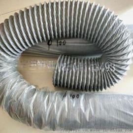 中央空调排风管 尼龙布伸缩风管