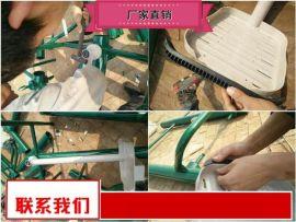 户外体育器材供应商 体育器材单人坐拉器供应
