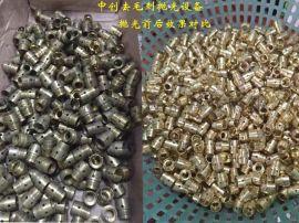 中创p8250y镁合金去毛刺抛光设备
