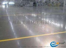 供应水泥地坪漆 混凝土密封固化剂