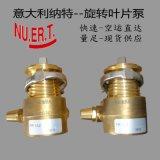 高压喷雾泵PR1AZ系列高压泵增压泵