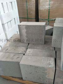 耐火材料鋁,碳,硅材質耐火磚 河南耐火磚