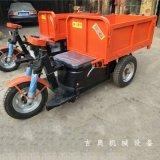 自卸工地運輸電動三輪車 建築機械三輪車
