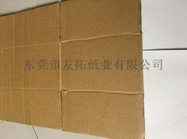 批发供应进口 170g黄板箱板纸