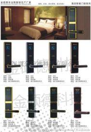大连智能锁,青岛酒店门锁,电子智能锁,深圳智能锁