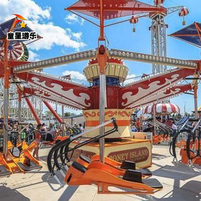 新型兒童遊樂設備風箏飛行 童星遊樂廠家穩賺不賠
