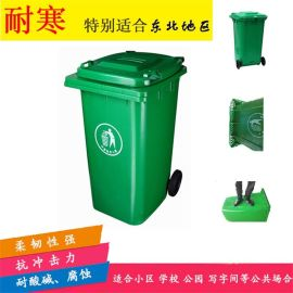 铁岭分类垃圾桶厂家_带轮带盖-沈阳兴隆瑞