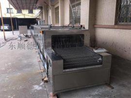 东莞不锈钢豆浆机内胆自动除油清洗机