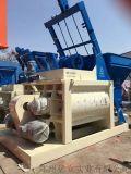 新型攪拌機,JS2000混凝土攪拌機