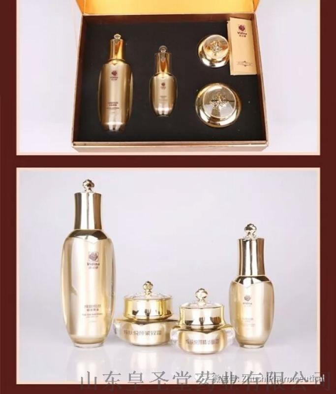 化妆品厂家/水乳霜面膜/oem/odm贴牌代加工