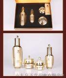 化妝品廠家/水乳霜面膜/oem/odm貼牌代加工