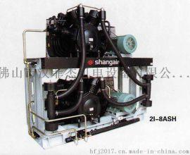 尚爱中高压空气压塑机8ASH系列,4.0MPA