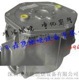 供应R622H费希尔一级调压阀