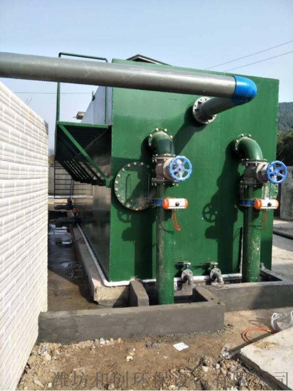 水厂净水消毒设备/全自动一体化净水设备