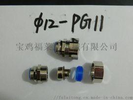 銅接頭Φ12-M16*1.5