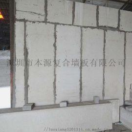 厂家直销生产 轻质水泥板 隔墙板 复合墙板 安装