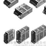 OMR0N歐姆龍開關電源S8FS-C02505
