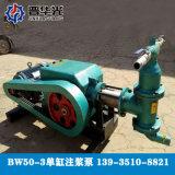 內蒙古注漿泵三缸變頻注漿泵400升高速製漿機