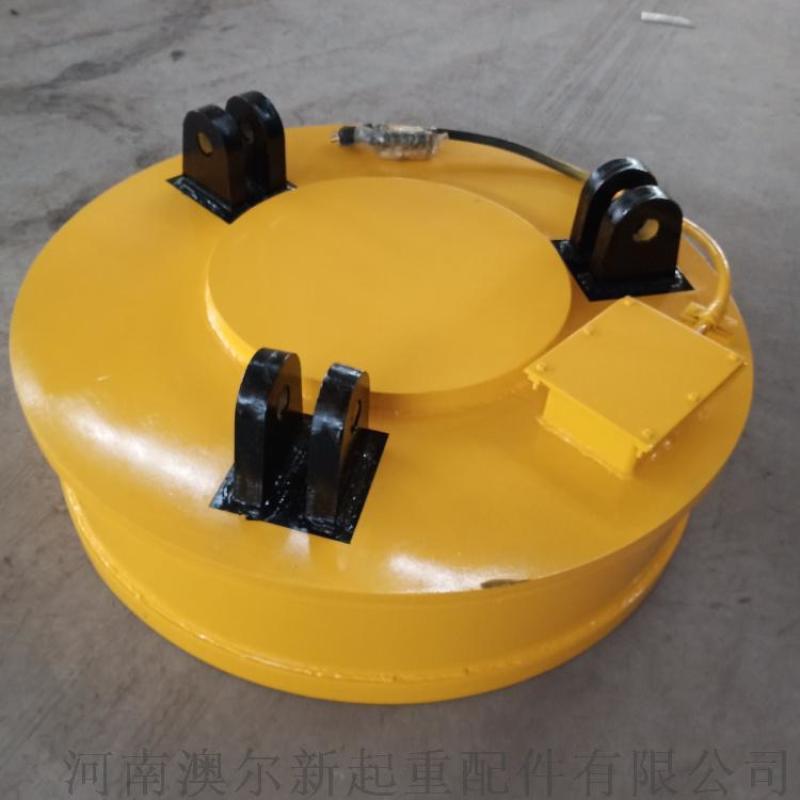 廢鋼電磁吸盤 潛水性起重電磁鐵  電磁除鐵器