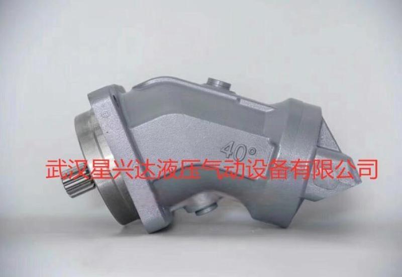 柱塞泵A2F45W6.1Z1