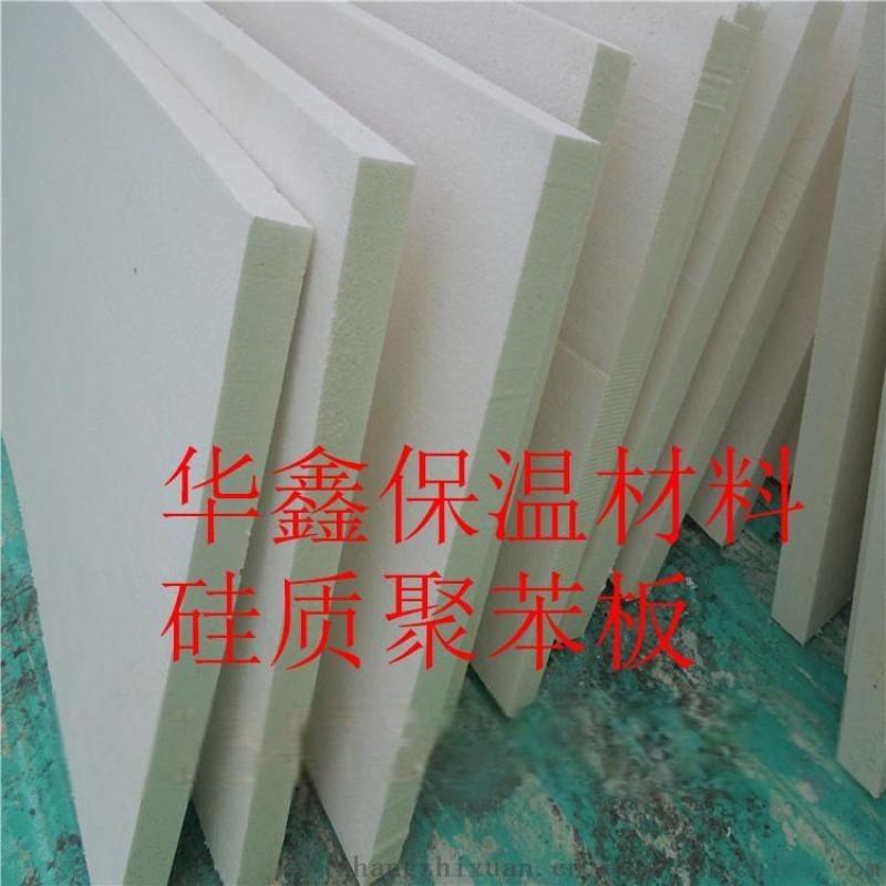 複合聚苯乙烯泡沫保溫板廠家