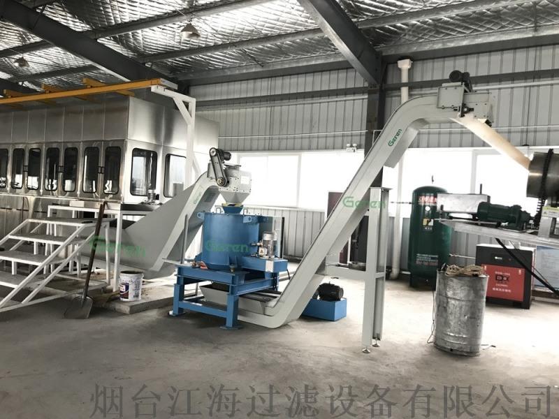 金屬離心脫油機 切屑處理研究 脫水設備