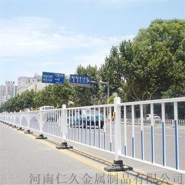 市政道路护栏交通道路隔离防护栏 公路人行道防撞围栏