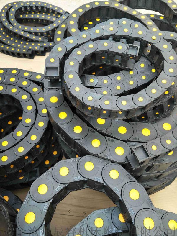 鋼筋設備彎曲中心工程拖鏈 濟寧工業工程拖鏈